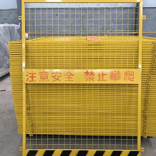 電梯井防護網